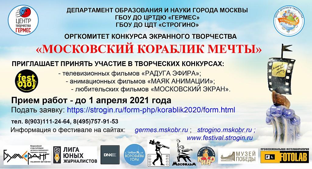 26-11-2020 OV.jpg