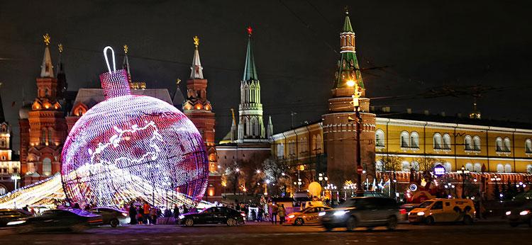 27-02-2019moskva-rozhdestvenskaya.jpg